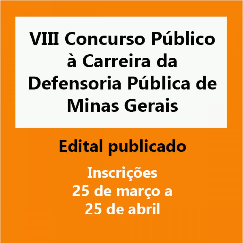2019.02.13 - concurso Defensoria Minas